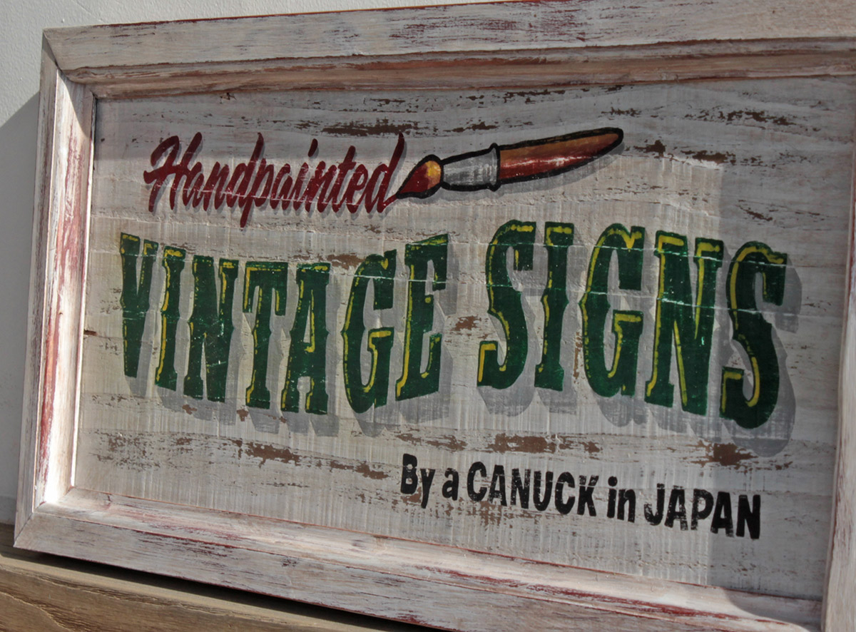 wood sign boards